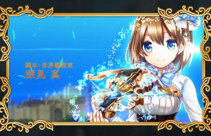 ガールズシンフォニー:Ec~新世界少女組曲~の事前登録情報その一