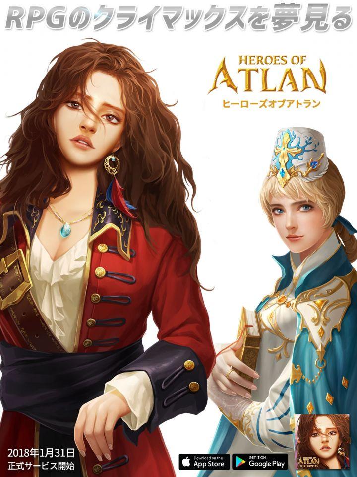 ヒーローズオブアトラン(Heroes of Atlan)