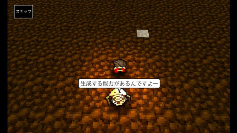 maoutomeikyu_08