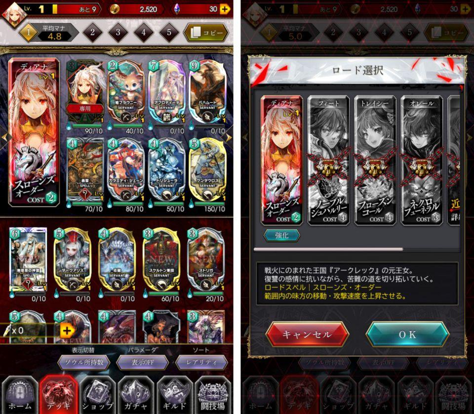servantofthrones_04