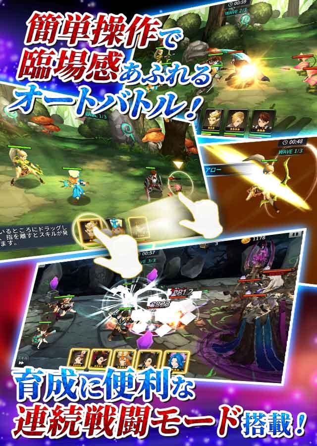 相剋のエルシオン 光と闇の輪廻(Wonder5 Masters)