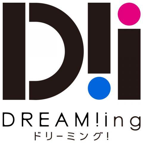 DREAM!ing