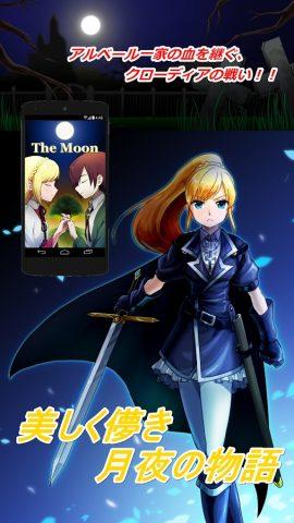 The Moon ~無料版~