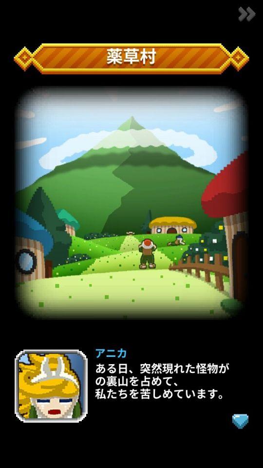 videogameguardians_02