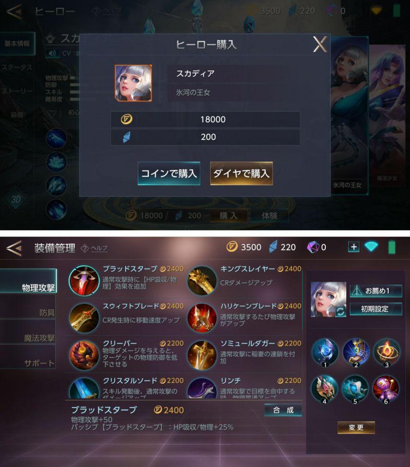 warsong_12