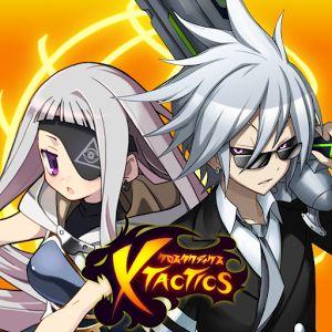 X-Tactics(クロスタクティクス)