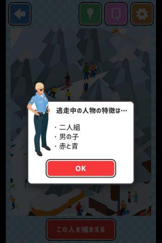 【逃走中2】レビュー画像