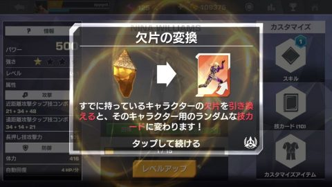 鉄拳 ‐ TEKKEN ‐
