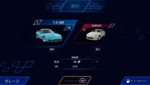 GTR スピードライバルズ レビュー画像