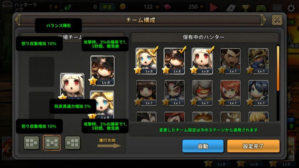 dungeonbreakers_09