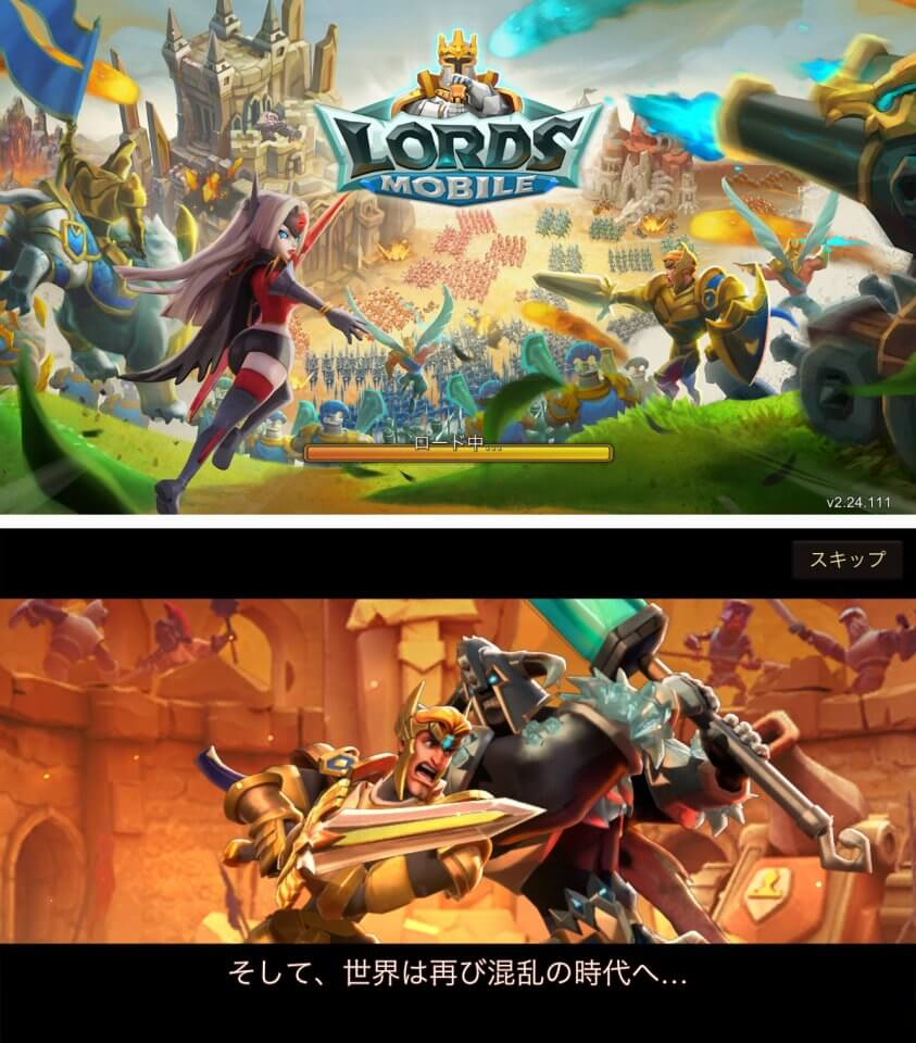 lords-mobile_04