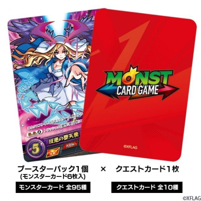 モンスターストライクカードゲーム