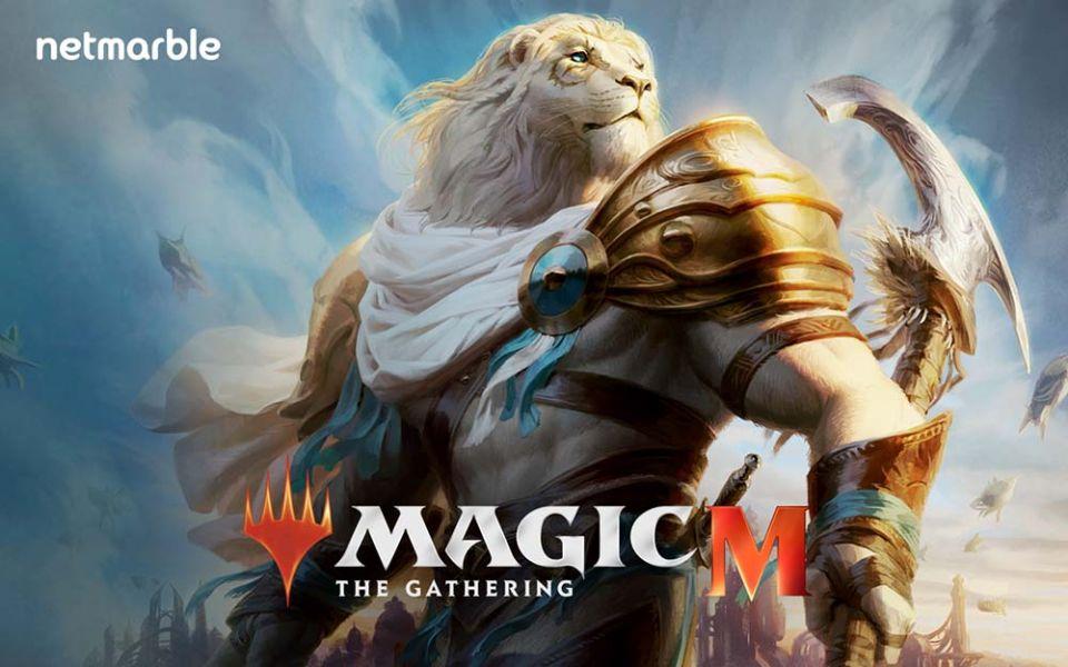 マジック:ザ・ギャザリングM(Magic The Gathering Project M)