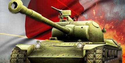 戦車物語 : 世界征服