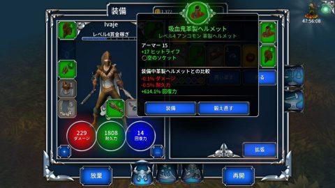 【Eternium】レビュー画像
