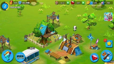 トーキング・トムのキャンプ