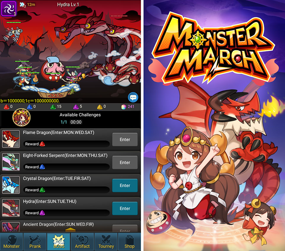 Monster March レビュー