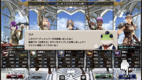 FINAL FANTASY EXPLORERS FORCEレビュー画像