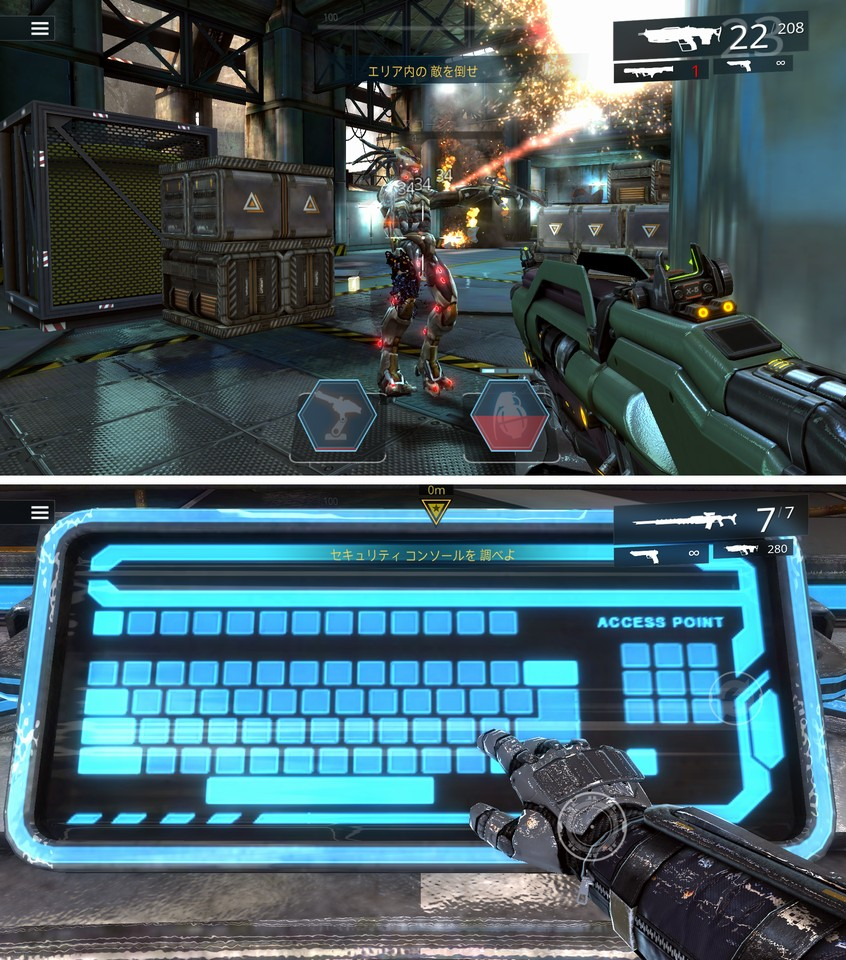 Shadowgun Legends レビュー