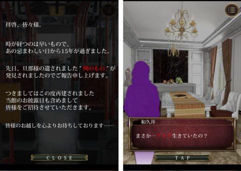 【PHANTOM】レビュー画像