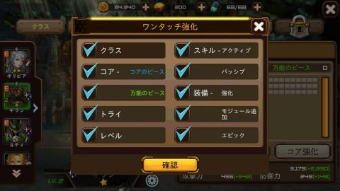 RF Online M