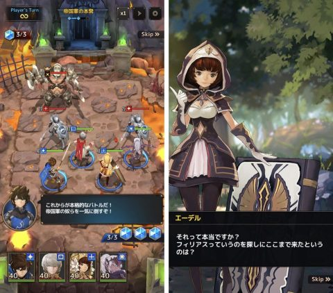 GAMEVIL COM2US Japanの関連作品