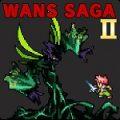 ワンスサーガ2 -覇王の杖