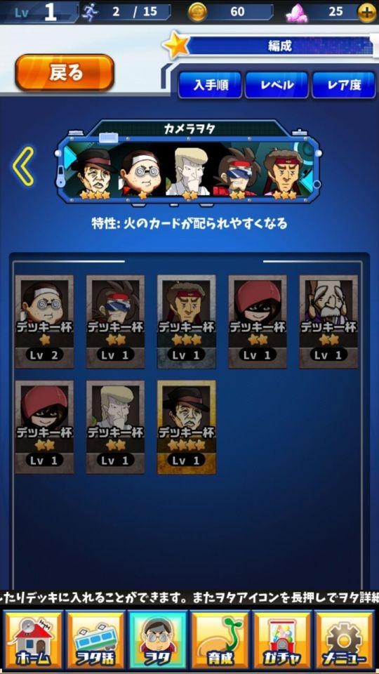 akibadakkan_02