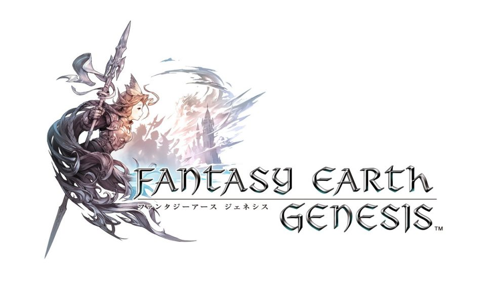 ファンタジーアースジェネシス(Fantasy Earth Genesis)