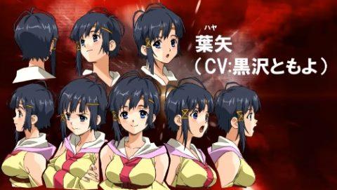 甲鉄城のカバネリ -乱- 始まる軌跡