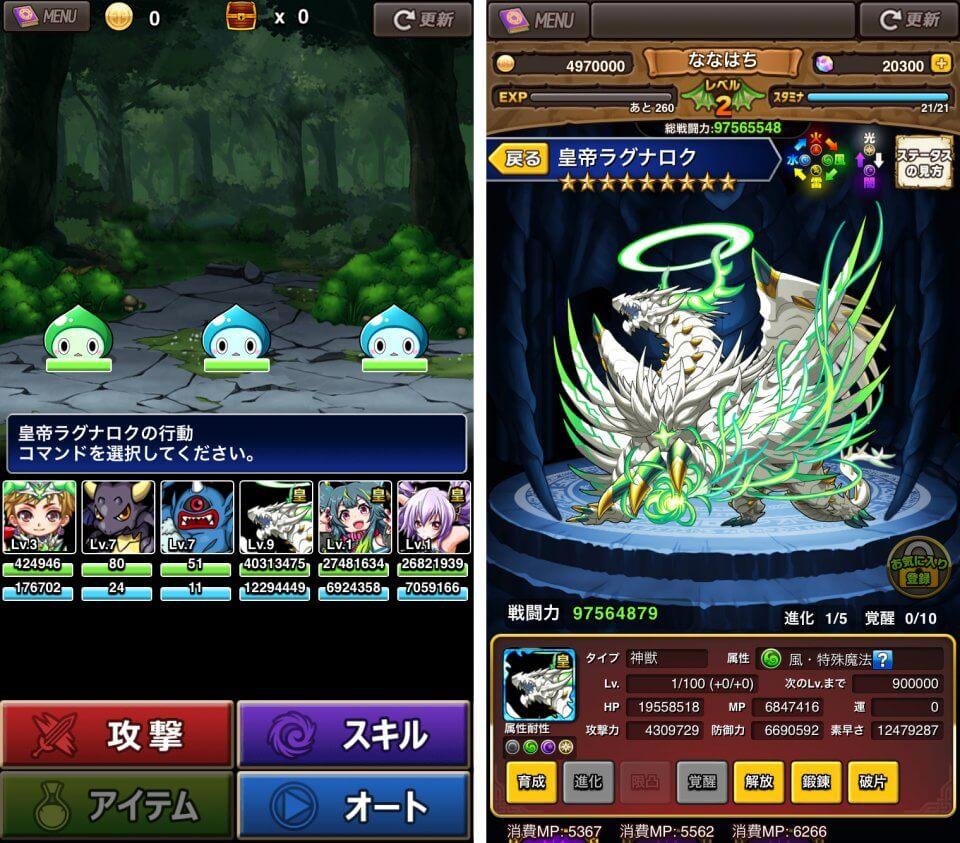 million-monster_01