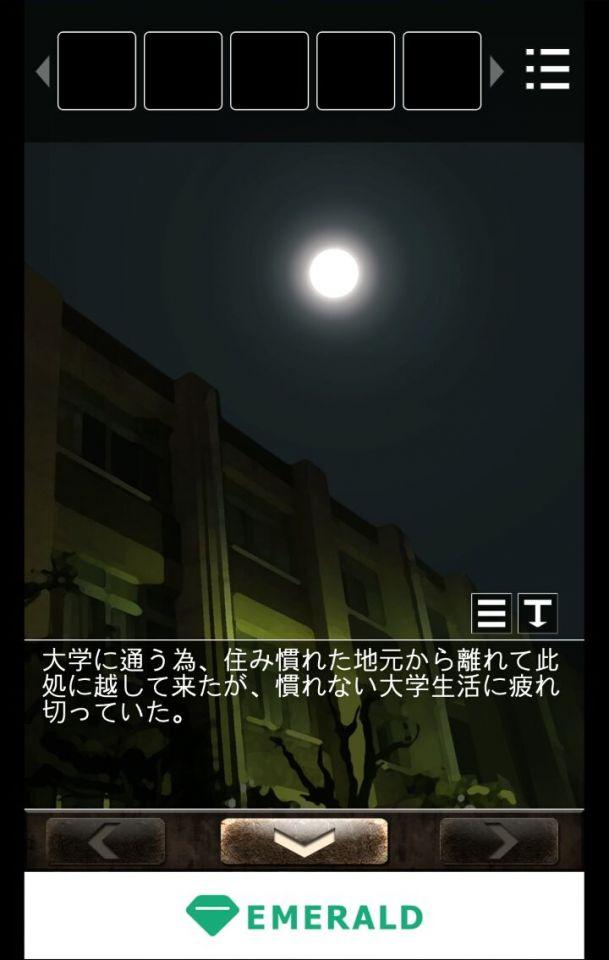 rendatu_07