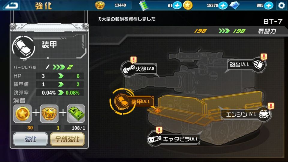sensyo_13