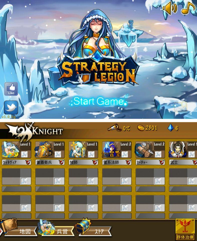 strategylegion_04