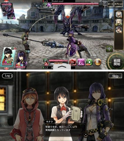 GOD EATER RESONANT OPSレビュー画像