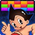 鉄腕アトム : ブリックブレーカー(Mighty Atom : Brick Breaker)