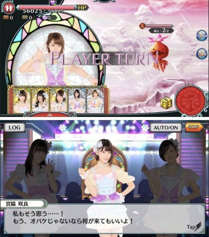 AKB48ダイスキャラバンレビュー画像