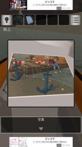 狂気と緑の研究所~サイコなゲームに巻き込まれた~レビュー画像