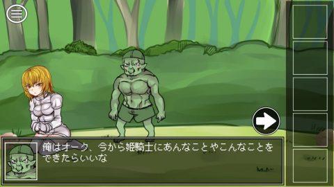魔王の倒し方- 脱出ゲームレビュー画像
