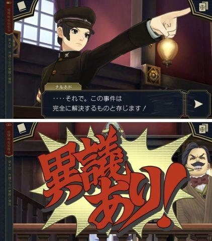大逆転裁判2 -成歩堂龍ノ介の覺悟-レビュー画像