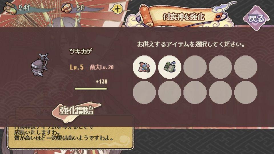 ayakashi_06