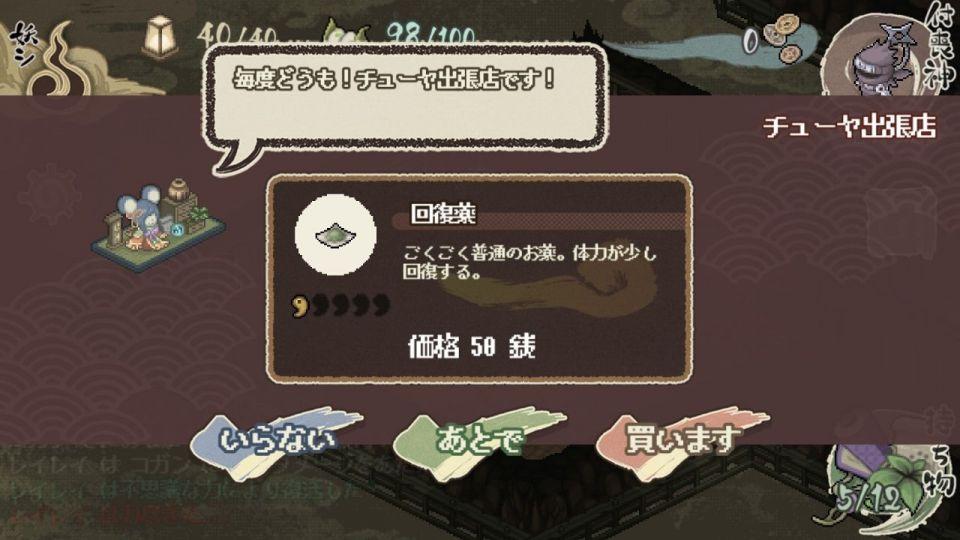 ayakashi_10