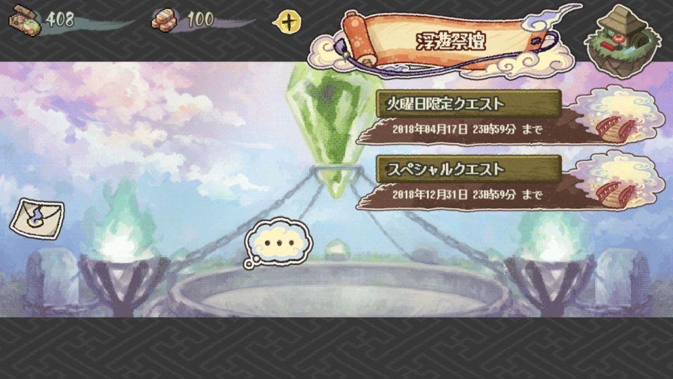 ayakashi_11