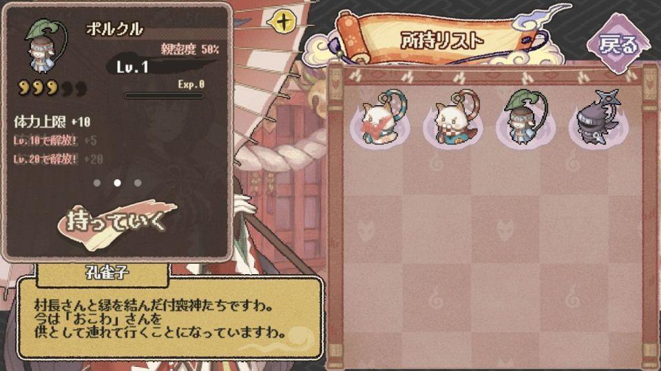 ayakashi_13