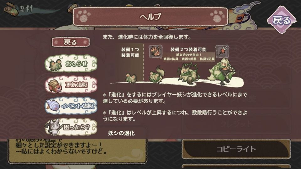 ayakashi_14