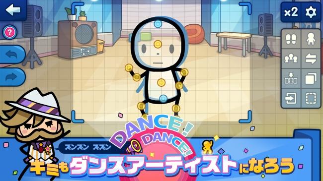 DANCEVIL (ダンスヴィル)