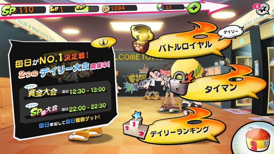 fightclub_14