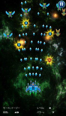 Galaxy Attack: Alien Shooter レビュー画像
