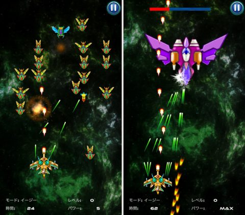 Galaxy Attack: Alien Shooter レビュー画像