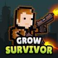 生存者キーリポート(Grow Survivor)